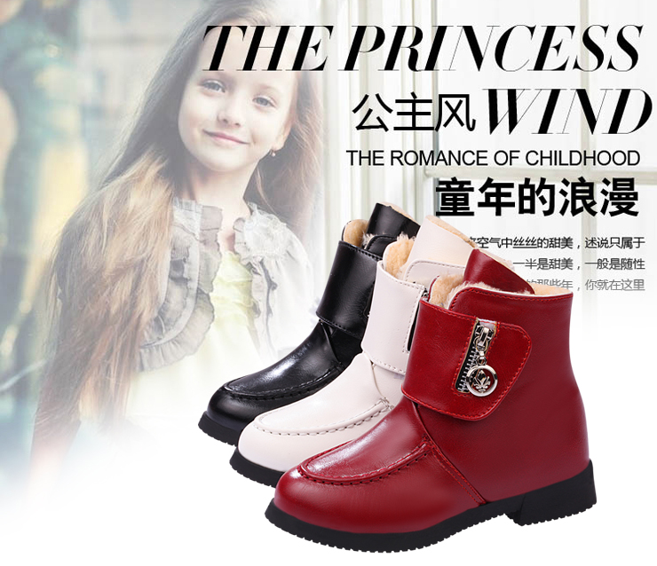 New Winter Shoes Waterproof  Kid Shoes Children Shoes Snow Boots PU Leather Boots Girls Martin Boots<br>