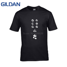 Classic tShirt fashion summer style Lord Of Rings Breaking Bad Seven Samurai Flag dry fit t Shirt men summer Fit t-Shirt men(China)