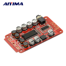 Bluetooth Digital Audio Amplifier Board Class D Stereo 2 channel Bluetooth Power amplifiers For Yamaha