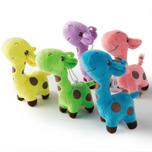 16 CM Cute Panda Dolls With Bamboo Baby Cartoon Plush Giraffe Toys Infant Soft Stuffed Animal Key Chain Children Toys Kids Gift