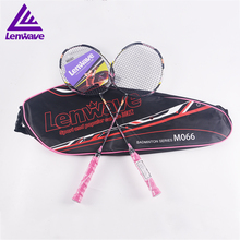 2016 fast delivery 2 pcs badminton racket Lenwave brand badminton at the best price(China)