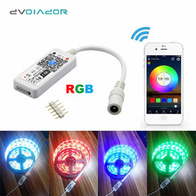 Wifi LED RGB/RGBW Controller, DVOLADOR Mini LED WIFI RGB Controller DC 12V Phone App Control for 5050 3528 RGB LED Strip Light(China)