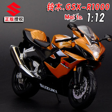 Gift for baby 1pc 1:12 17cm Maisto Suzuki Motor GSX-R1000 suspension motorcycle collection plastic alloy model boy toy