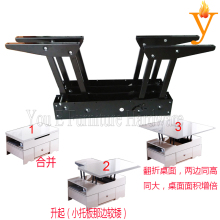 B11 the coffee table hinge and hardware which usage for tea table, window,as well as desk(China)