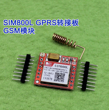 Smallest SIM800L GPRS GSM Module Micro SIM Card Core BOard Quad-band TTL Serial Port(China)