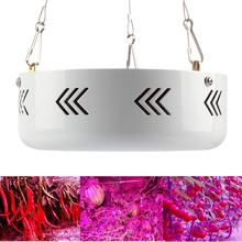 AC85V-265V 150W Led Grow Light UFO LED Lamp UV IR Grow Tent Lighting For Garden Park Flowering Plant(China)