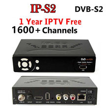 New IP-S2 Plus Full HD 1080P DVB-S2+1000+ IPTV Digital Video Broadcasting Satellite Receiver than tiger z280 mag254/ips2/ip-s2(China)