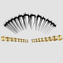 New hot sale Stainless Steel Body Piercings 14 Pairs silver plugs+Gold tunnel New Ear Expanders Body Jewelry Ear Plugs Piercings