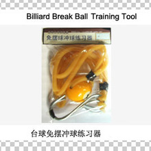 2016 New Arrival Billiards Pool Break Ball Training Tool  Billiard Training Accessories Free Shipping