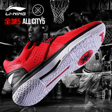 Lining Basketball Shoes 2016 Autumn And Winter Wade Road The City  Men Shoes Basketball Brand Sport Shoes Abal049