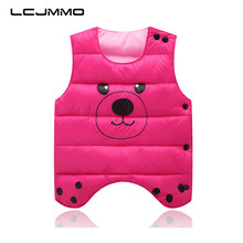 LCJMMO 2017 Winter Outerwear Girls Vest Cartoon Kids Boys Vests Jackets Baby Girl Warm Waistcoat Children Clothing Size 80-130CM(China)