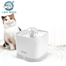 Radar Sensing Cat Water Fountain 2L Electric Pet Fountain Automatic Dog Water Dispenser Smart Dog Drinking Bowl(China)