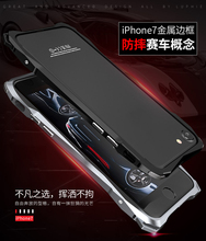 New For iPhone 7 case Luxury Ultra Thin Metal Aluminum Bumper for iPhone 7 plus Shockproof Frame Borders Racing car design(China)