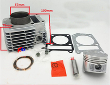 JIANSHE JS125-28 F39 57MM 137CM3 Motorcycle Cylinder Kits With Piston And 15MM Pin