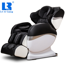 LER 988H Super Deluxe full coverage intelligent multi function Massage chair massage device of S type automatic detection