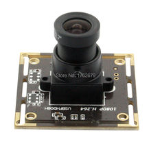 "H.264 2MP 1080P USB2.0 1/2.9"" Sony IMX322 Low illumination 0.01lux Color CMOS Sensor USB Camera module board"