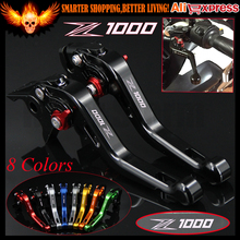 With Logo(Z1000) Black Motorcycle Short Brake Clutch Levers For Kawasaki Z1000 2007 2008 2009 2010 2011 2012 2013 2014 2015 2016