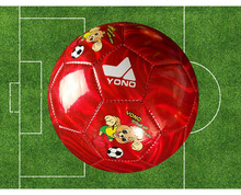 Kids Children PVC Soccer Ball Football #2 Lovely Kindergarten Small Football Gift Fits 0-4 Years Kids Ball Fun(China)
