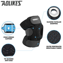 AOLIKES 1 pcs Meniscus Knee Pads Silica Gel Knee Pads Hiking Running Basketball Knee Support Breathable Sports Knee Pads Springs(China)