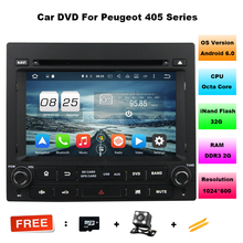 "Octa Core Android 6.01 HD 1 din 7"" Car DVD Player for Peugeot 405 With Radio GPS 3G WIFI Bluetooth IPOD TV USB DVR 32GB ROM"
