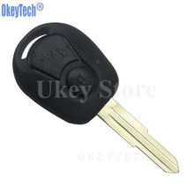 OkeyTech 2 Buttons Remote Key Shell for Ssangyong Actyon Kyron Rexton Key Auto Replacement Uncut Blank Blade Key Fob Cover Case(China)