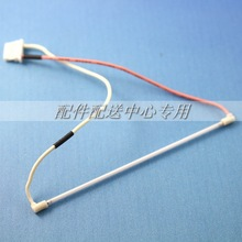 10pcs x 5.7inch Backlight CCFL Lamps w/cable for LCD Laptop DVD Display Industrial Medical Screen 100mm*2mm Free Shipping(China)
