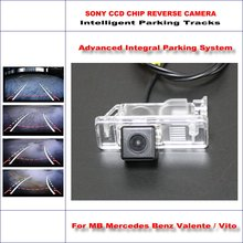 860 Pixels Car Rear Back Up Camera For Mercedes Benz Valente / Vito Rearview Parking 580 TV Lines Dynamic Guidance Tragectory