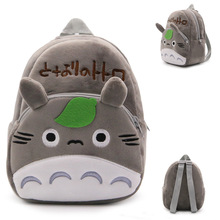 Totoro Children Backpacks Plush Backpacks Cartoon Kids School Bags Toys Cute Animal Lovely Kindergarten Children Bags(China)