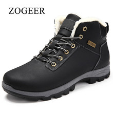 ZOGEER Boots Men Boots, New Warm Fur Men's Ankle Boots, 2017 Quality Winter Men Snow Boots(China)