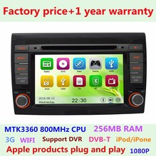 Factory price Touch screen Car DVD For Fiat Bravo 2007 2008 2009 2010 2011 2012 2013 2014 GPS System 3G WIFI BT Stereo Radio