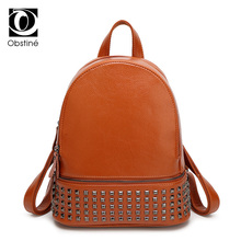 Fashion Designer PU Leather Women Backpack Casual Street Bag Preppy Style School Bags For Teenagers Girls Female Travel BackPack