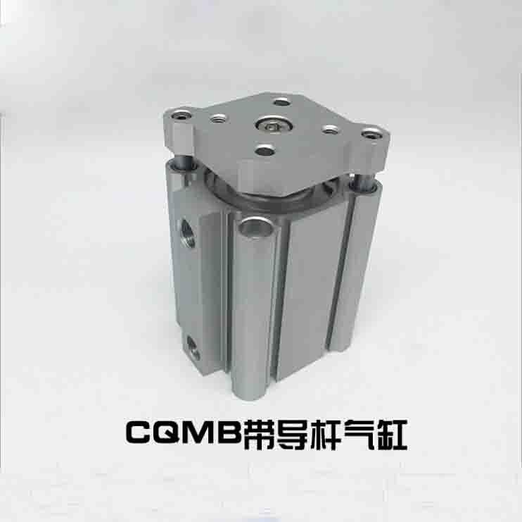 bore 20mm X 55mm stroke SMC Pneumatics CQM Compact Cylinder CQMB Compact Guide Rod Cylinder CQMB20-55<br>