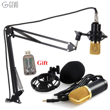 GEVO BM-700 Professional Wired 3.5mm Condenser Microphone BM 700 NB-35 Microphone Stand Adjustable For Computer Sound Recording(China)