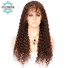 FlowerSeason Color 4 Long Curly Full Lace Wigs Human Hair Glueless Brazilian Non-Remy Hair With Baby Hair Free Shipping(China)
