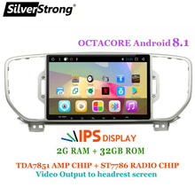 Silverstrong 2din Android8.1 автомобиля DVD для KIA Sportage New 2016 2017 2018 KX5 android-автомобильный gps радио навигации Sportager стерео(Hong Kong,China)