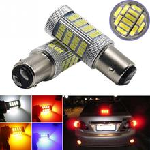 Car LED Front Turn Signal Fog Light 4014 1157 92SMD Bulbs Brake/Stop/Tail/Reverse Lamp(China)