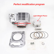 2088 High Quality Motorcycle Cylinder Kit For Honda CBF150 SDH150 63.5 Bore Diameter 150cc Upgrade 185cc Modified Engine Parts(China)