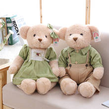 New arrival 1pcs Baby Toys Plush Doll Sleeping Bear Stuffed Peluche Kids Baby Sleep Toys For Children Comforting doll 45cm(China)