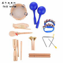 Orff world Percussion Musical Instruments Toy Set Baby Kids Early Education Tool Drum Handbell Trumpet Sand Hammer Drum Sticks(China)
