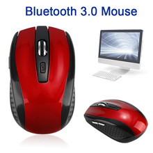 2017 New Portable Wireless Mouse Bluetooth mini Mice Gaming Mouse Laser Mouse Gamer Silence Computer Mice For PC Laptop