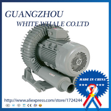 HG-1100B Vortex Type Air Blower Inflation Increases Oxygen Aerator Pump(China)