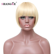 SHANGKE Natural Blonde Bob Wig Women Hair Heat Resistant Synthetic Hair African American Short Wigs For Black Women Hairstyles(China)