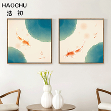 HAOCHU Koi Fish Swim in Pond Abstract Canvas Painting Classic Design Wall Art Decoration Pictures for Living Room No Frame