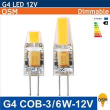Dimmable Mini G4 LED Lamp Silicone DC/AC 12V LED G4 COB Light 3W 6W G4 COB LED Bulb Chandelier Lights Replace Halogen G4 Lamps(China)