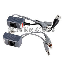 UTP Power Video Audio Balun Transceiver(China)
