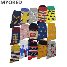 MYORED mens socks cotton colorful argyle Stripes animal star printing men's combed cotton socks brand man dress knitting socks(China)