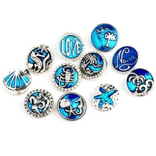 Navy Ocean Marine Life 18mm Snap Buttons Shell Starfish Patterns Beach Style Ginger Snaps DIY Bracelets/necklace Jewelry NMB036