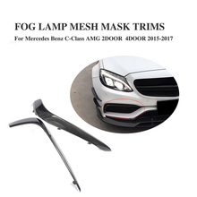 Buy 2PCS/SET Carbon Fibre Car Front Fog Lamp Eyelid Mask Trims Mercedes Benz C-Class W205 C63 AMG 2015-2017 for $216.32 in AliExpress store
