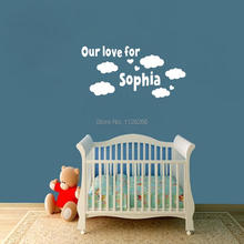 Qur Love for Custom Baby Name with Cloud Creative DIY Wall Sticker for Kids Room Decor