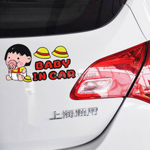 Car Reflective Waterproof Rear Door Reflective Car Stickers Baby on Board Car Vinyl Decal Children on Road Baby In Car Sticker